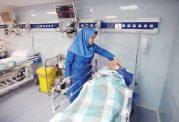 مسمومیت 24 افغانی در رفسنجان