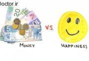 ارتباط پول با احساس شادی