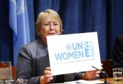 تصویب قوانین کاربردی برای حمایت از حقوق زنان