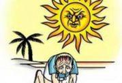 ابتلا به آفتاب زدگی با این علائم