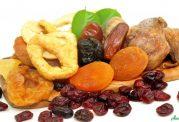 مزایای مختلف مصرف میوه خشک