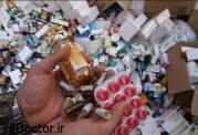 ایرانیان ؛رتبه اول در تجویز و مصرف خودسرانه دارو