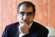 انتقال تجربیات پزشکی ایران به الجزایر