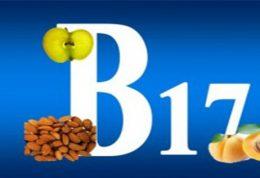 کمبود ویتامین B17 علت سرطان نیست