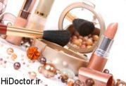 سرطان و مرگ زودرس بانوان با محصولات آرایشی
