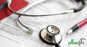 نامه یک کارشناس پرستاری در خصوص تعرفه گذاری خدمات پرستاری