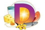 ویتامین D را در فصل پاییز فراموش نکنید