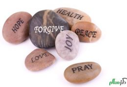 اهمیت بخشش فردی