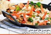 ۱۰ غذای پر چرب که متخصصین تغذیه توصیه می کنند در رژیم غذاییتان قرار دهید