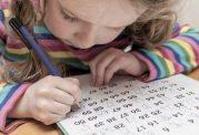بیش فعالی و آموزش ریاضی