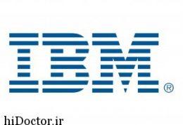 با نرم افزار جدید IBM آشنا شویم