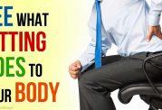 عوارض نشستن نادرست در مردان و زنان