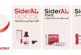 علل و راه های درمان کم خونی