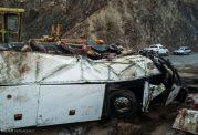 واژگونی اتوبوس زائران اربعین در اقلید