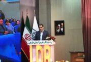 افزایش زایمان طبیعی در ایران