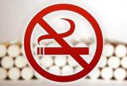 راه جالب چینی ها برای مبارزه با مصرف سیگار