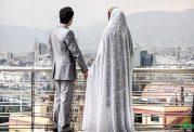 آمار ازدواج در ایران روز به روز وخیم تر میشود