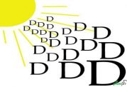 کمبود ویتامین D در کودکان کشورمان