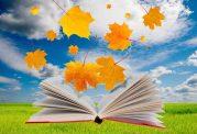 شروع فصل پاییز و ایجاد جنب و جوش بین دانش آموزان