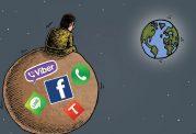 فضای مجازی،عاملی مخرب برای تعاملات اجتماعی