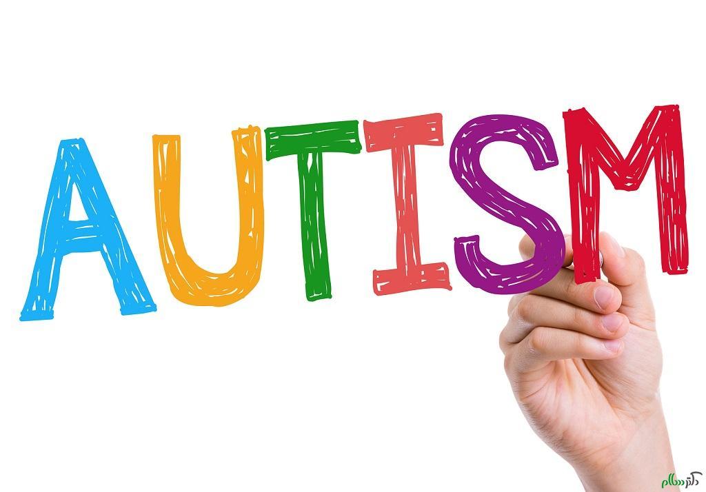 با این 10 علامت، اوتیسم در کودکان را تشخیص دهید