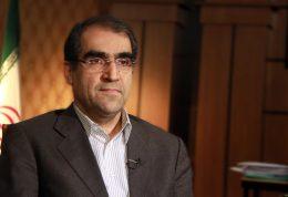 پیام تسلیت وزیر بهداشت برای درگذشت آیت الله موسوی اردبیلی