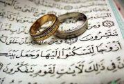 چگونه همسری وفادار داشته باشیم