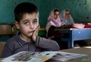 آسیب های روحی نتیجه تکلیف زیاد به دانش آموزان در مدارس