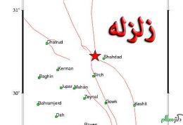 وقوع زلزله ۵ ریشتری شهداد کرمان