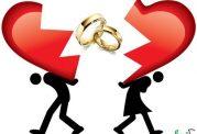 راهنمایی های مشاورین خانواده برای ازدواج