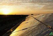 افتتاح بزرگترین نیروگاه خورشیدی جهان