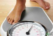 کاهش وزن ناگهانی و غیرمنتظره