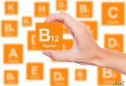 آیا کمبود ویتامین B۱۲ در دوران بارداری خطرناک است؟