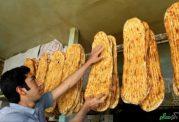 خرید نان هایی که خیلی برشته اند،ممنوع