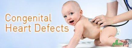 بررسی علل بروز مشکلات قلبی در جنین