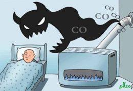 با شناخت علائم گاز گرفتگی از بروز آن جلوگیری کنیم