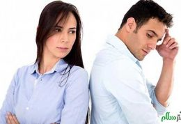 هنگامی که با همسرمان قهر هستیم چگونه باید رفتار کنیم؟