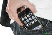 قرار دادن موبایل در جیب شلوار شانس بچه دار شدن را کم میکند