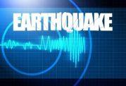 وقوع زمین لرزه 4.6 ریشتری در بافت کرمان