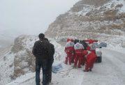 ادامه بارش برف و کولاک در 22 استان کشور