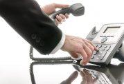 تلفن های مرکز اطلاع رسانی داروها و سموم