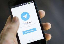 اخذ پروانه نقش فرهنگی برای کانال های تلگرامی