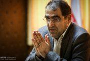 هشدار وزیر بهداشت به تامین اجتماعی