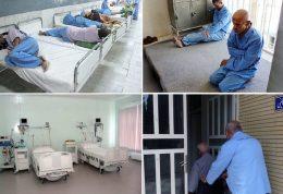 محدودیت بیماران روانی برای بستری شدن در بیمارستان ها