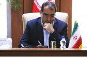 عدم موافقت با انتقال شورای عالی بیمه سلامت
