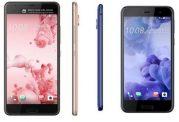 قابلیت جدید و جالب جدیدترین گوشیهای اچتیسی
