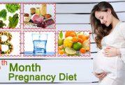 اصول تغذیه ای ماه پنجم بارداری