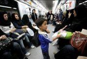 سوراخ کردن گوش بدون درد و خونریزی در مترو!