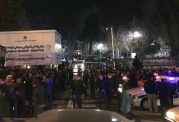 تجمع مردم مقابل بیمارستان تجریش محل درگذشت آیت الله هاشمی رفسنجانی