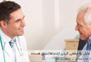 بیشتر پزشکان مایل به مخفی کردن اشتباهاتشان هستند